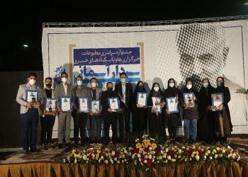 جشنواره رسانهای «سردار آسمانی» با معرفی نفرات برگزیده در سیرجان به کار خود پایان داد