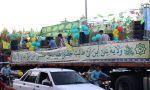 راهاندازی کاروان شادی عید غدیر با مشارکت گلگهر