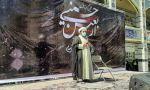 آئین گرامیداشت اربعین حسینی برگزار شد